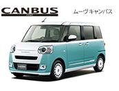 carlineup_car7