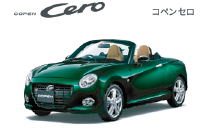 carlineup_car8