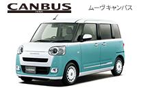 carlineup_car4