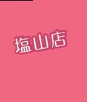 Voice_shop